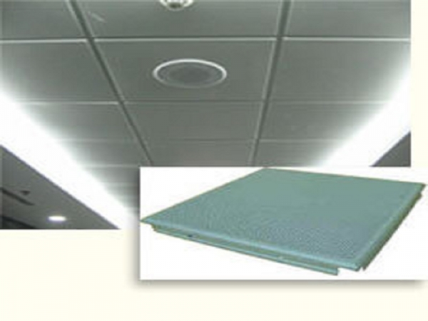 Brief Introduction Of Aluminum Ceiling System